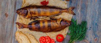 Копчёная белая рыба