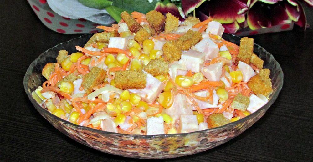 Салат с копчёной курицей, кукурузой и сухариками