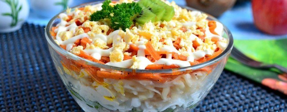 Салат с морковью и киви