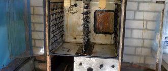 Самодельная электростатическая коптильня
