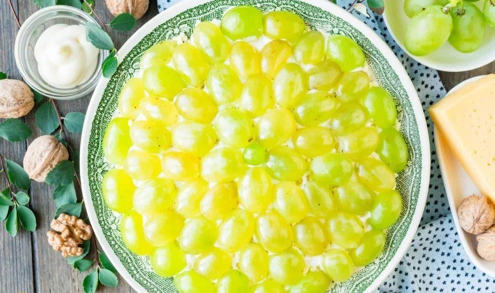 Виноградный слой салата «Тиффани»