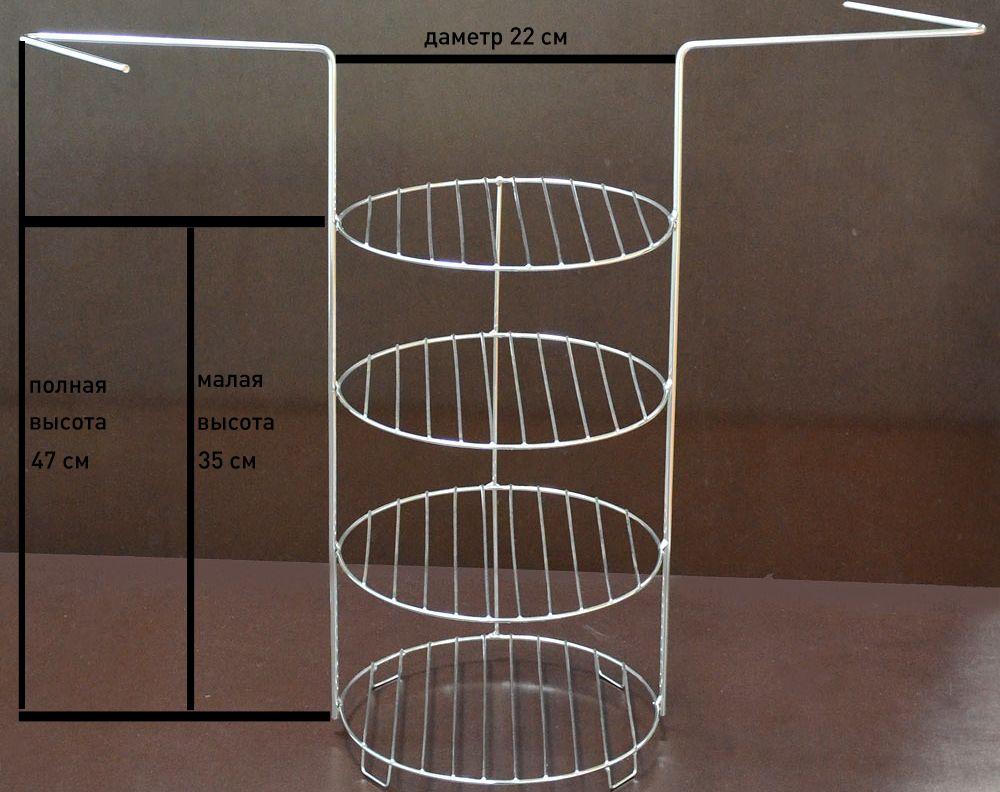 Размеры этажерки для тандыра