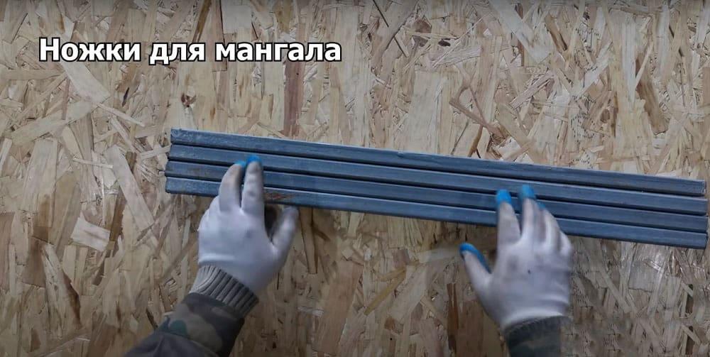 Ножки для мангала из дисков