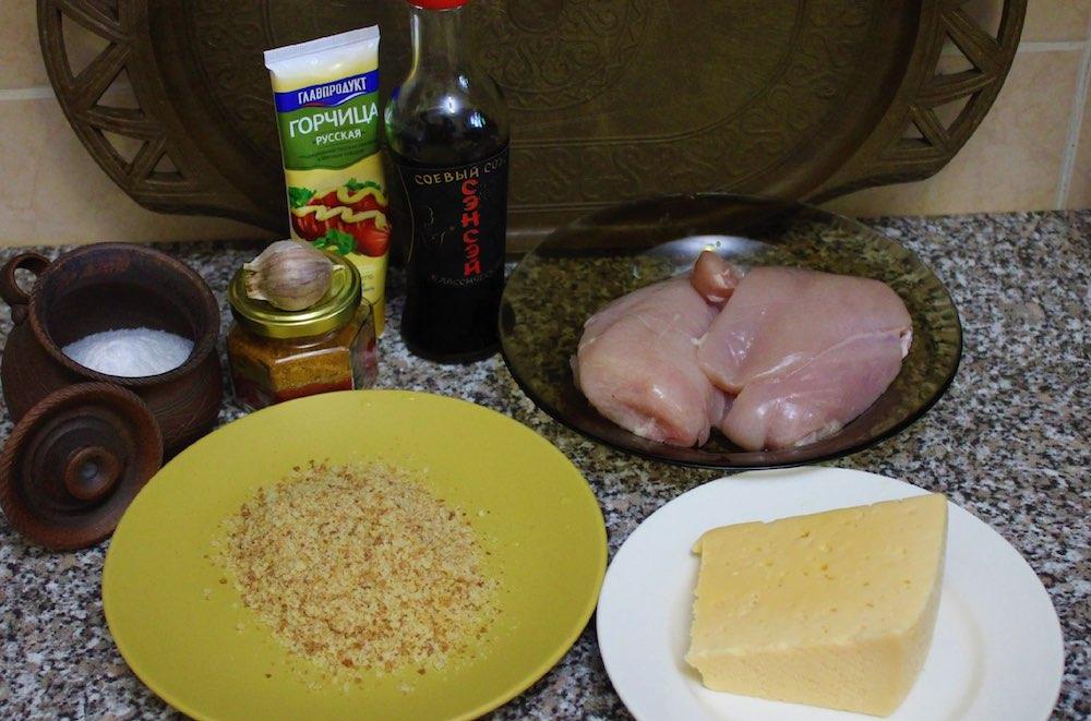 Курица, сыр, соевый соус, сухари и специи