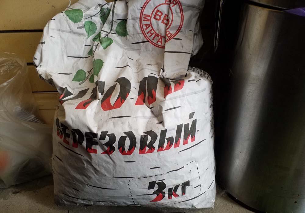 Производитель угля Форест