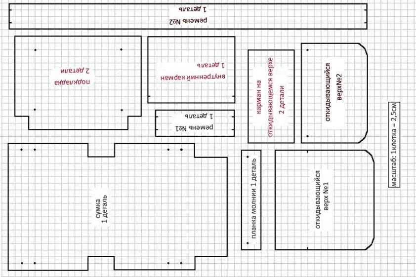Схема чехла для шампуров