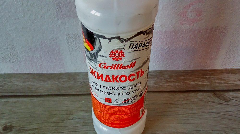 Жидкость для розжига углей GrillkoffПарафин